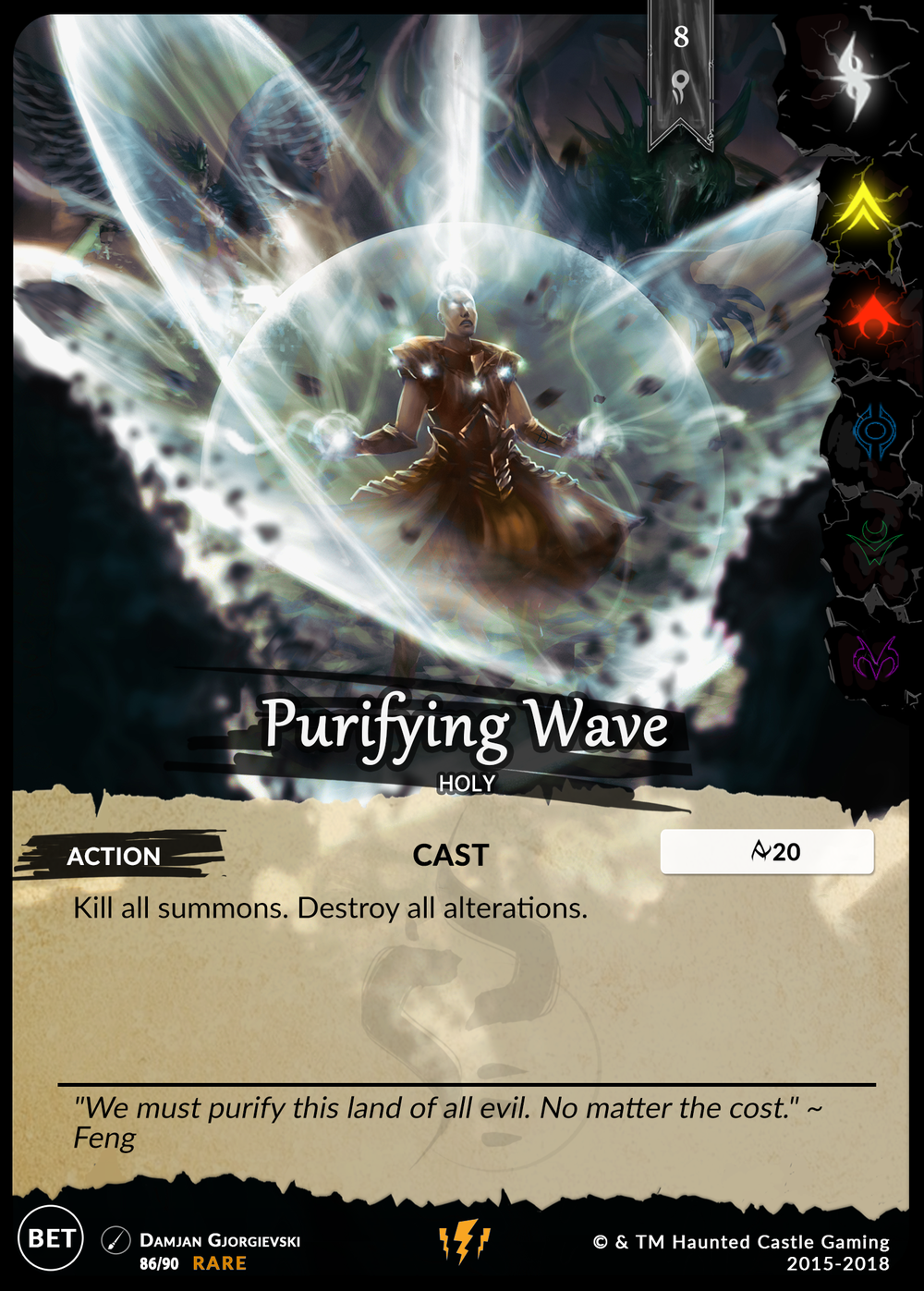 86-Purifying Wave-Trimmed.png