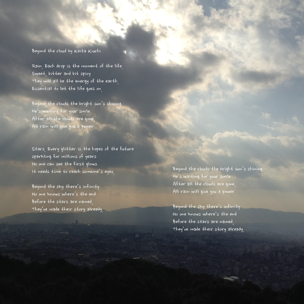 Beyond the clouds.lyrics card.JPG