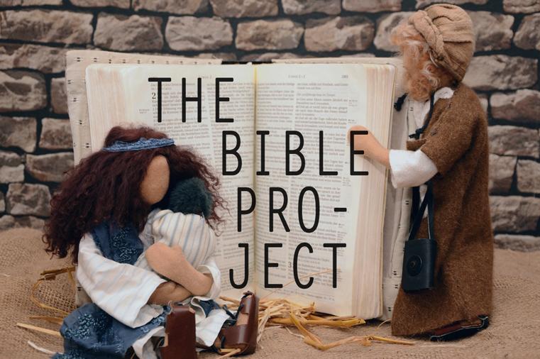2018-06-07-bible_v01.jpg