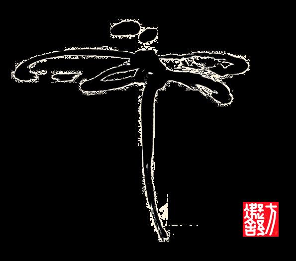 Ningshu Fang Shanghai Dragonfly Logo with Chop