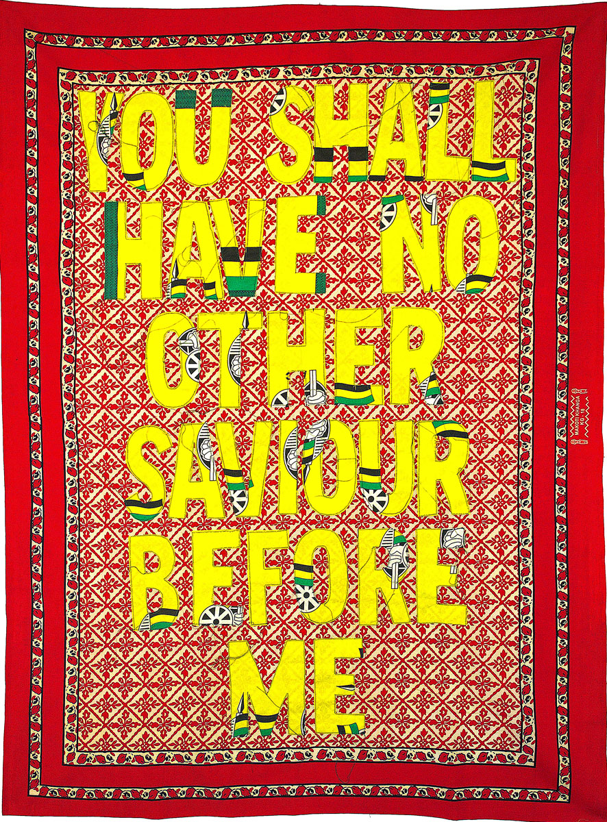 1 of 5 - Lawrence Lemaoana, You Shall Have No Other Saviour Before Me, 2017