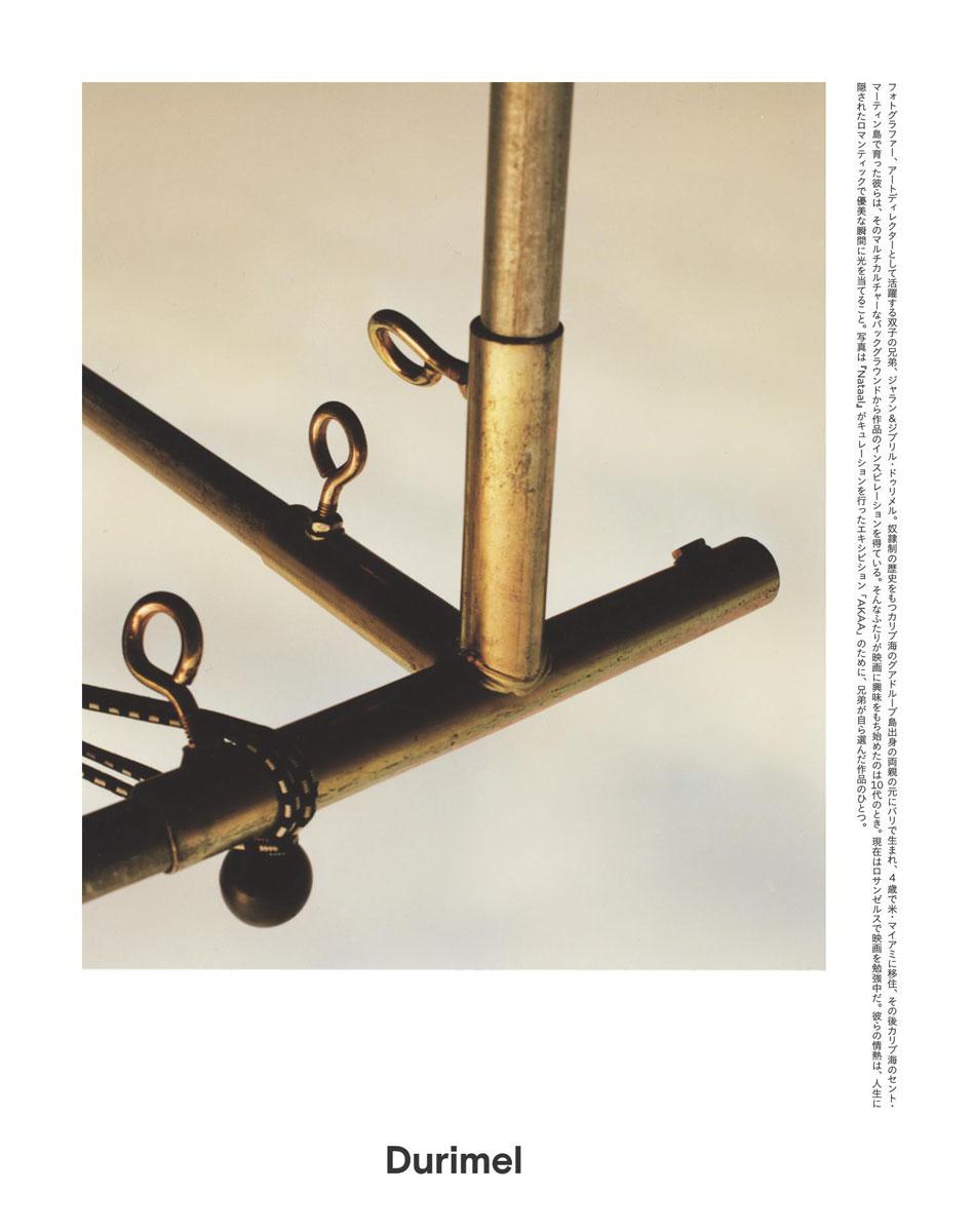 FINAL PDF_Page_14.jpg