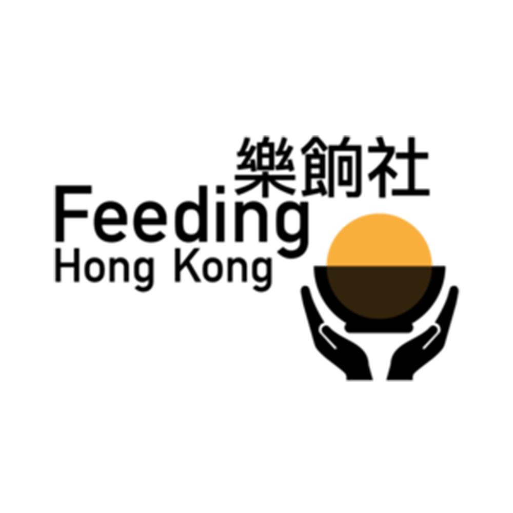 Feeding Hong Kong_new.png