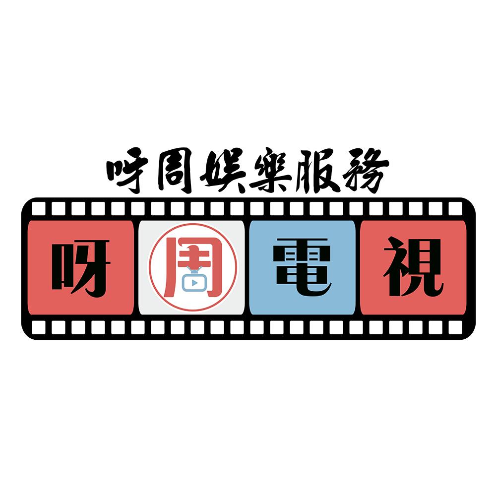 ChowTV_logo_1000x1000.png