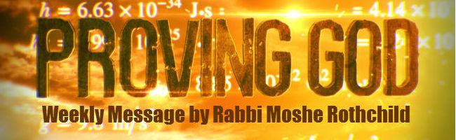 prooving God banner