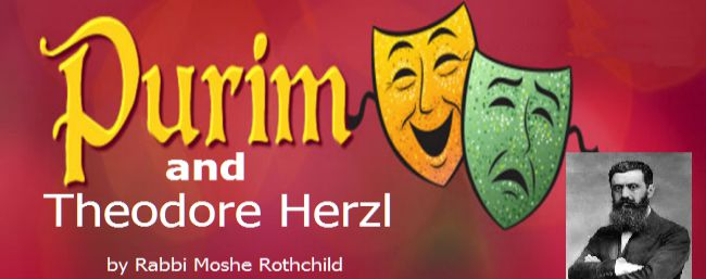 purim herzl header