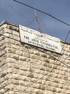 ArabEvangelicalEpiscopalSchool (2).jpg