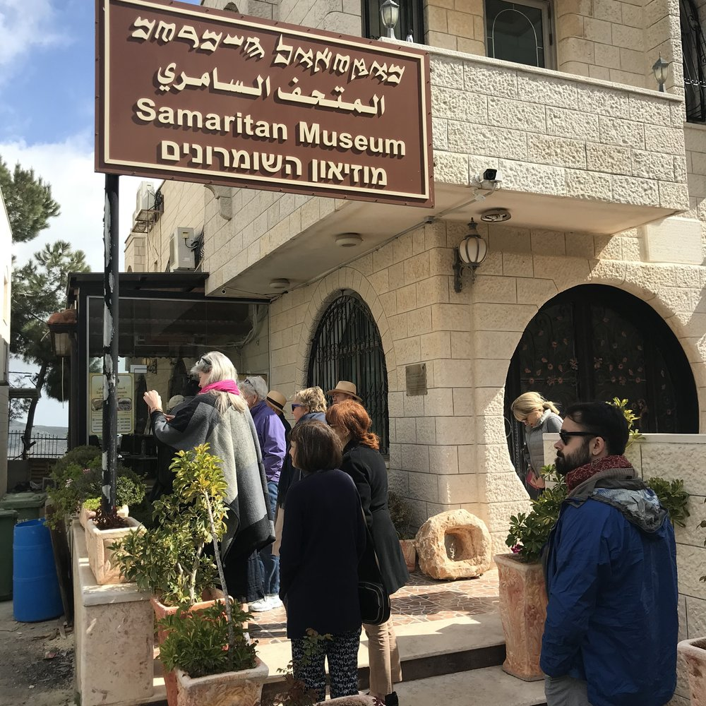 The Samaritan Museum atop Mount Gerizim