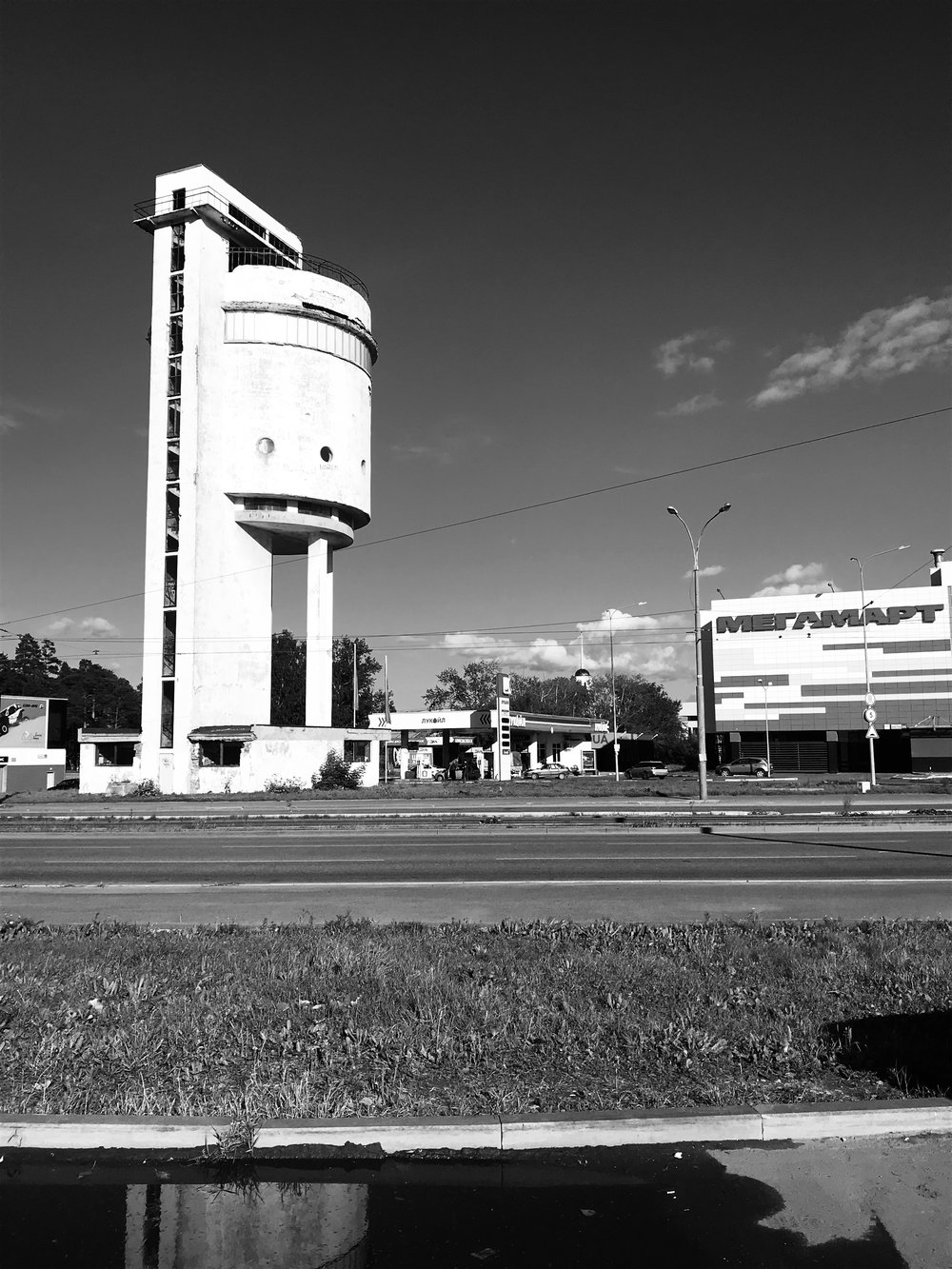 Soviet architecture; disused water tower, Yekaterinburg