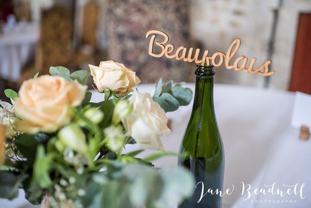Manoir-de-la-Foulquetière-France-Wedding-Photography-by-UK-Destination-wedding-photographer-Jane-Beadnell-_0015.jpg