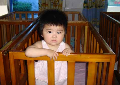 Spence-Chapin Granny Program in China