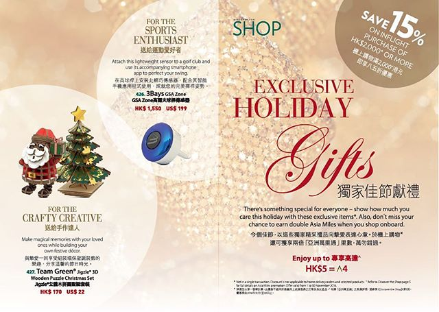 Cathy Pacific is doing Holiday Gift campaign with our 3Bays for the near #Christmas festival ! You can save 15% on inflight purchase of USD $250 or more. Also, don't miss your chance to earn double Asia Miles when you shop on board. #CathyPacific #3bays #holidaysales #gift #airline #Asia #golf