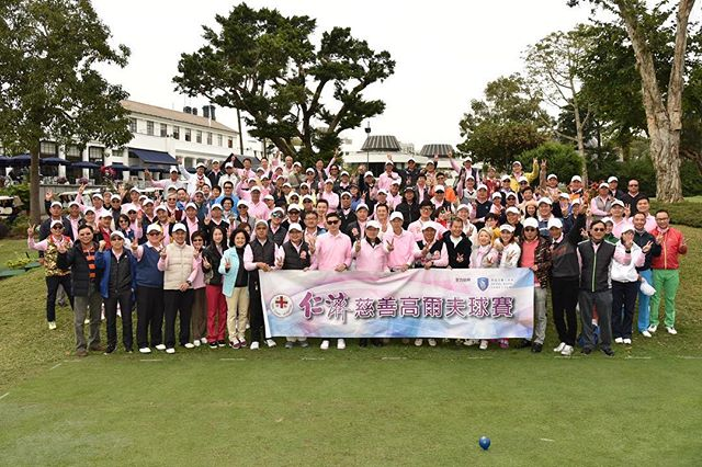 Yan Chai Charity Golf Tournament 2017!