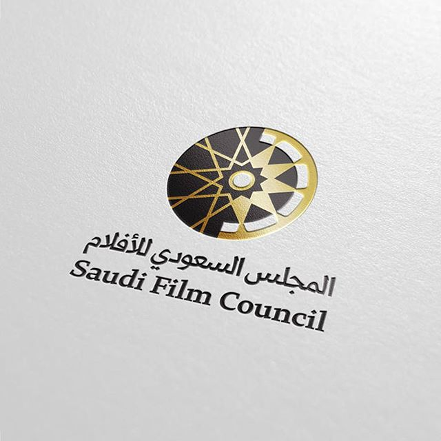 The Saudi Film Council brand is a heritage based symbol that has enough gravitas and credibility to speak to both local audiences and the global film industry. It is a brand that has multiple facets and variations within its brand expression, but always stays true to its core concept. . . . . . . . . #film #saudifilm #saudifilmcouncil #sfc_saudi #branding #brandingdubai #newbrand #kalianbranding #kalian #design #dubaiagency #globalbrand #filmcouncil #logo #brandingagency #empoweringourstories #saudiarabia #globallaunch #cannes #cannesfilmfestival2018 #cannesfilmfestival #collateral #brochures #marketing #saudibrand #brandingagencydubai