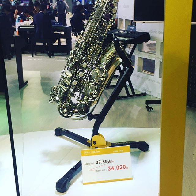 My latest horn is only 34,000. What a deal!!! Great first day at #musicchina