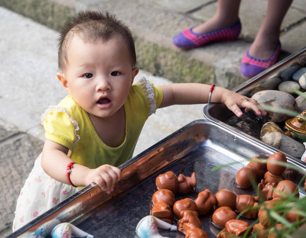 CHINA-1020.jpg