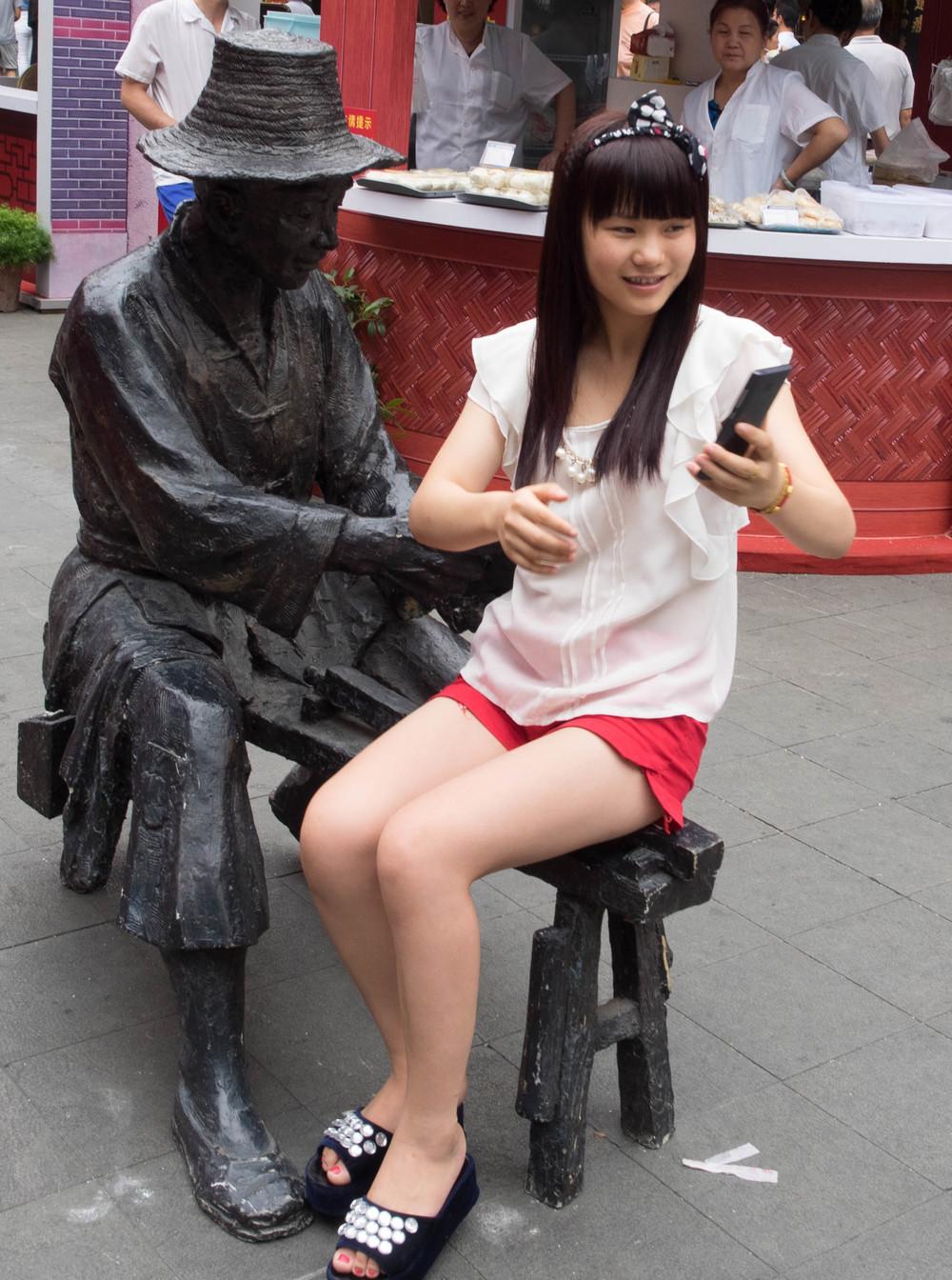 CHINA-1293.jpg