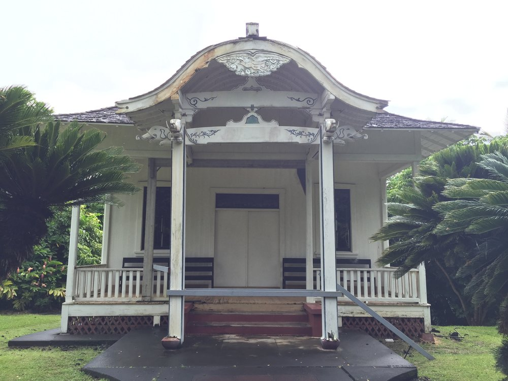 Abandoned temple on the Hana highway.
