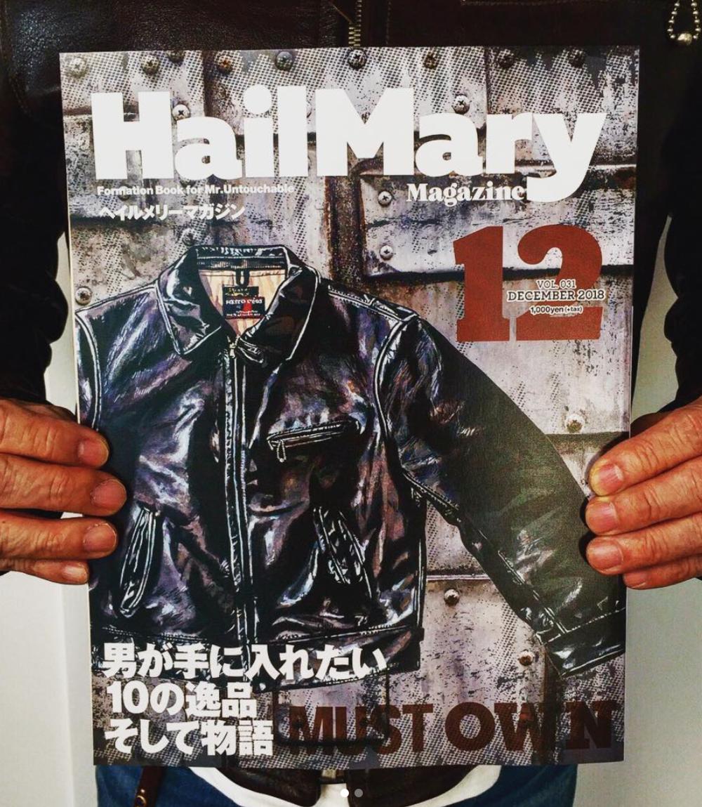 Black Bear Brand horsehide jacket in Hail Mary Magazine