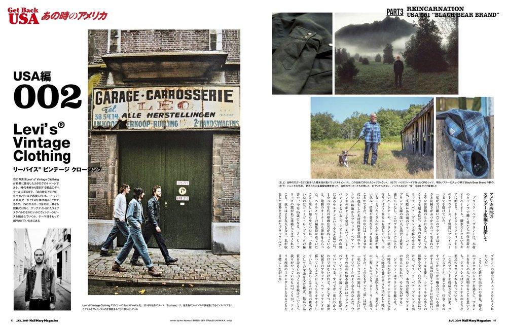 Black Bear Brand - Hail Mary Magazine - Japan