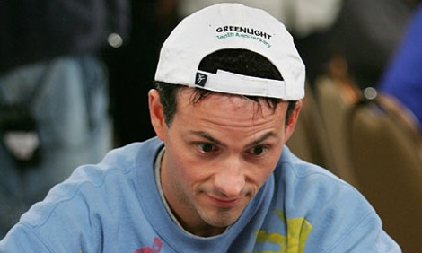 David Einhorn, Greenlight Capital founder