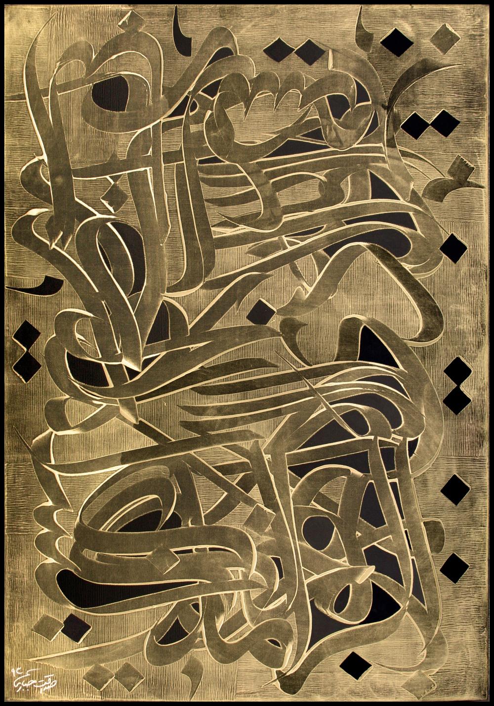 02.  145.100cm. 2014.oil on canvas.untitled sedaghat jabbari.jpg