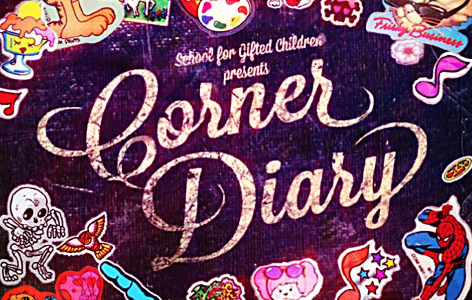 685x435-CornerDiary