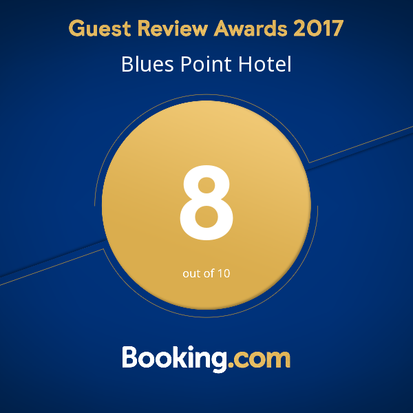 2017, Booking.com Guest Review Award  -