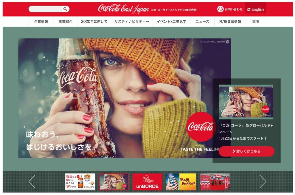 ccej-homepage-sample.png