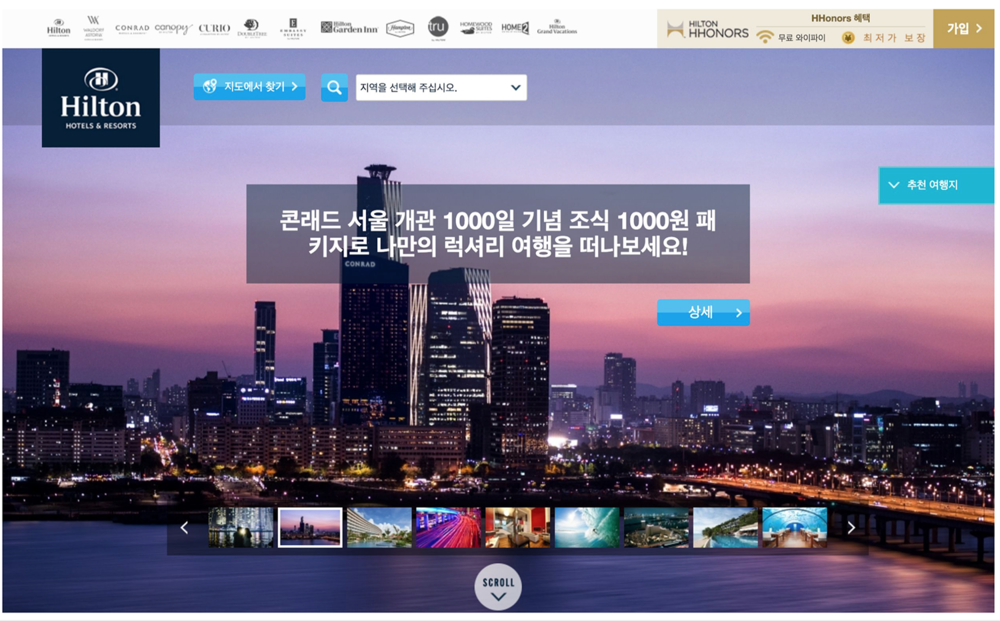Implementation of digital best practices and project management for the Hilton Korea web rollout.