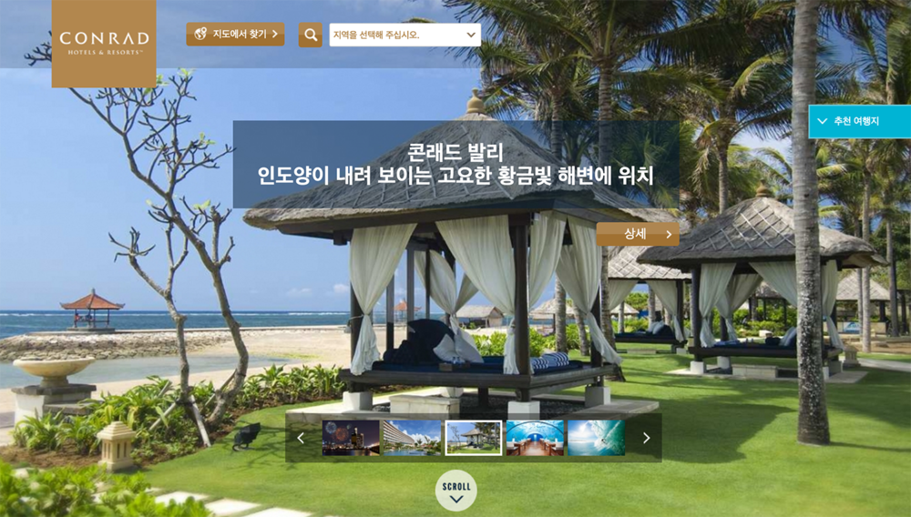 Conrad Korea web rollout support, coordination, and management.