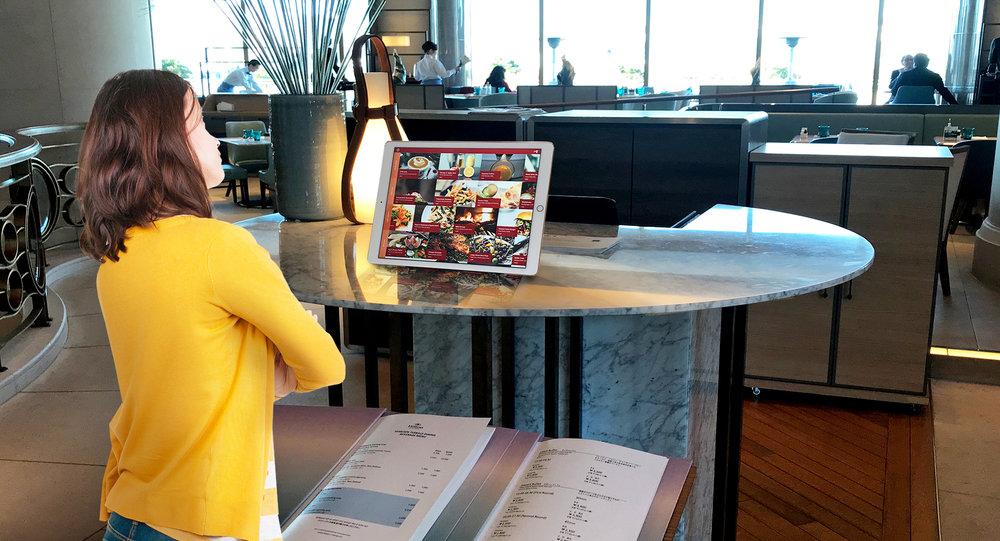 restaurant menu guest.jpg