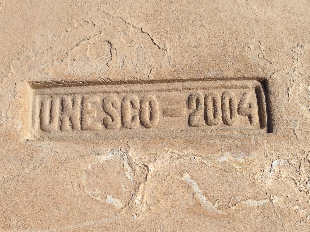 Close up of one of the new Unesco bricks