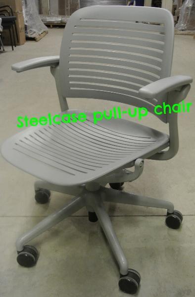 Steelcase_silver-grey_4_units_-394x600.jpg