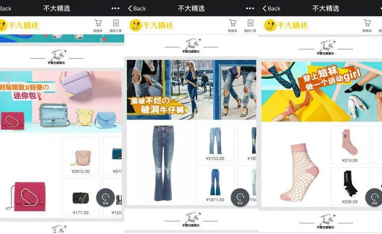 Même dans la beauté, un domaine où l on pense le conseil en point de vente  primordial, le e-commerce croît à un rythme régulier selon une récente  étude d AT ... 21a16f2ac3b