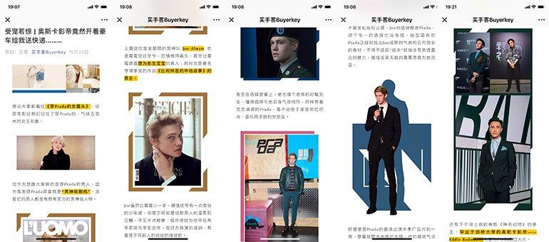 Posts de Buyerkey sur WeChat