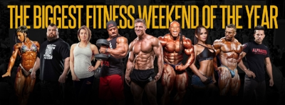 body power expo fitness 2017