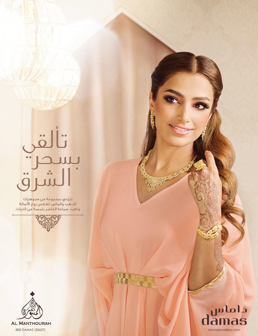 Layalina-UAE-Print-Ad(300-x-230).jpg