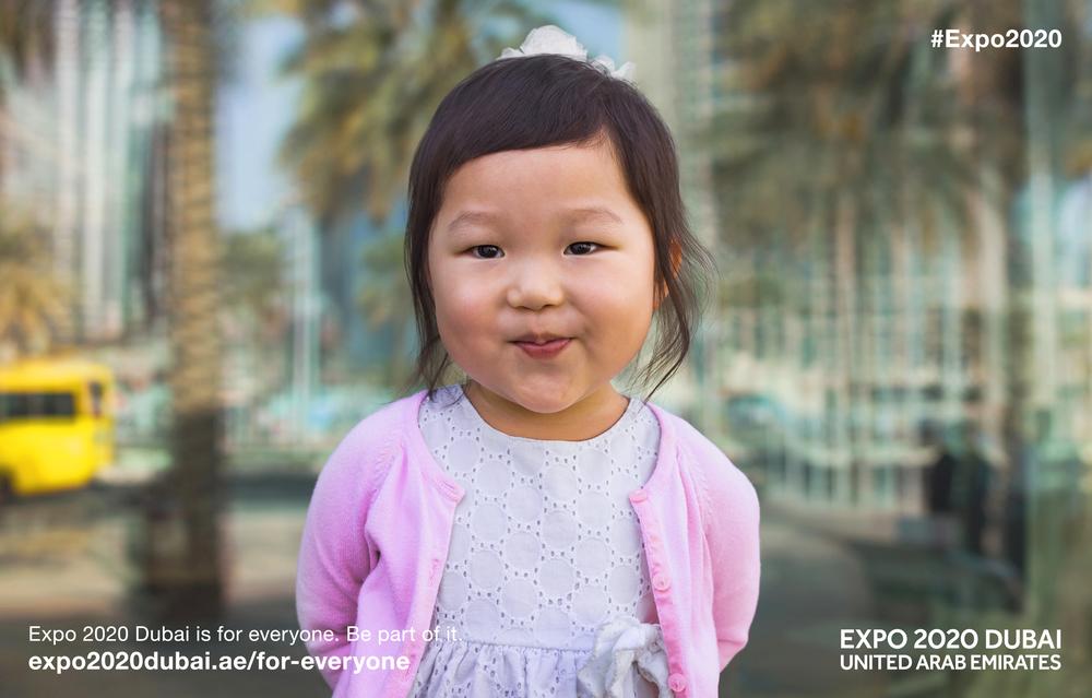 ExpoPortrait19.jpg