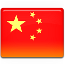 China-Flag-128.png