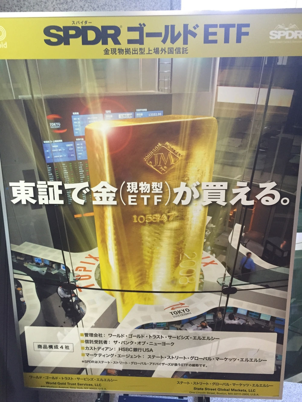 Gold SPDR ETF Poster in the Tokyo Stock Exchange