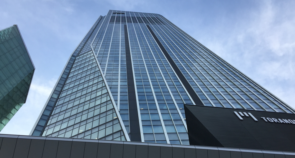 State Street Global Advisors office in the Toranomon Hills Mori Tower