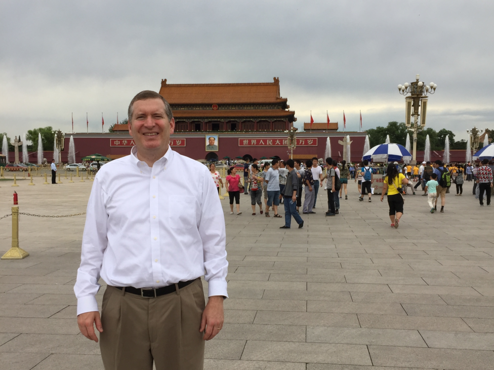 John Lunt at Tienanmen Square
