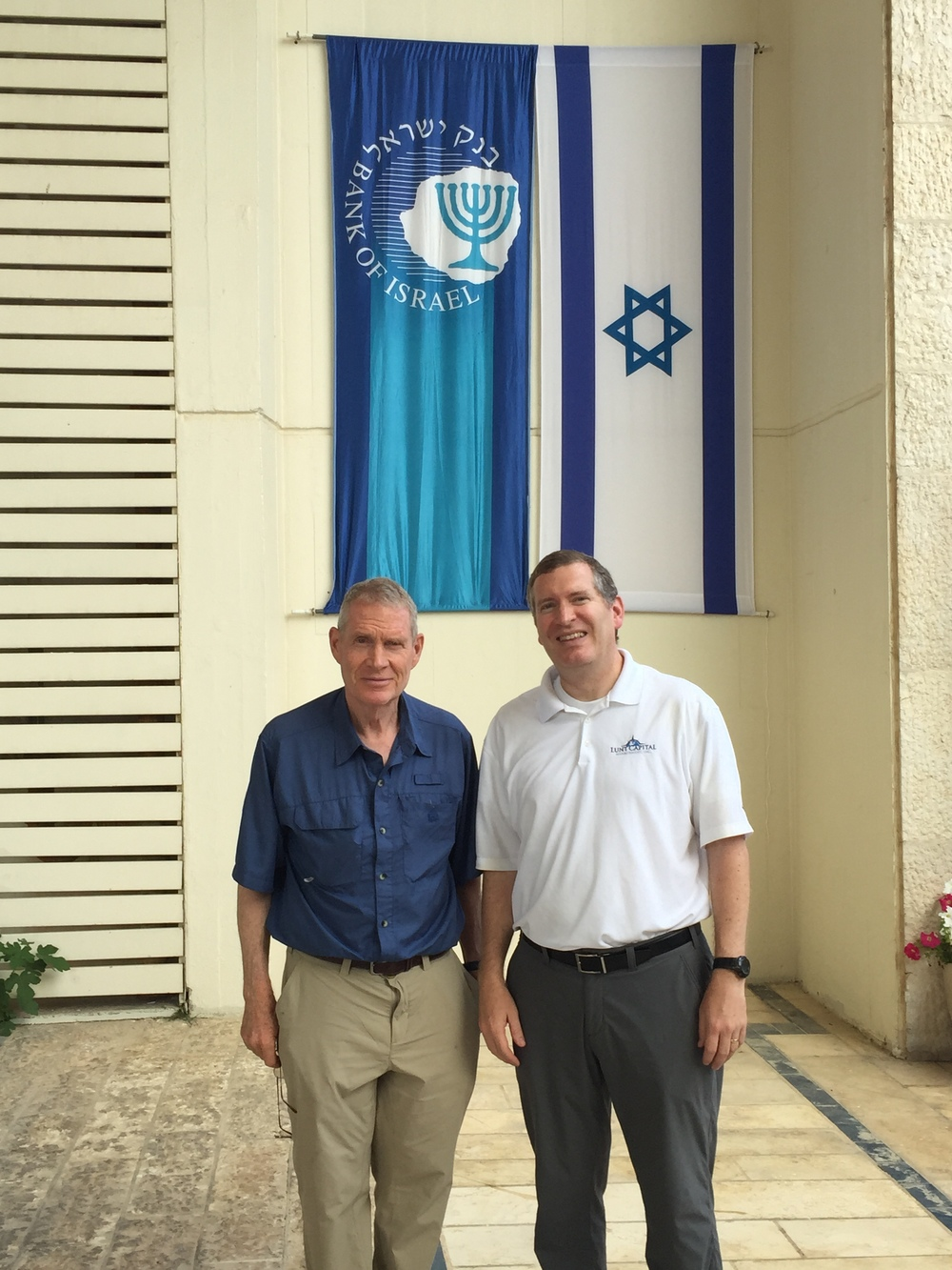 Larry Lunt and John Lunt at the Bank of Israel.