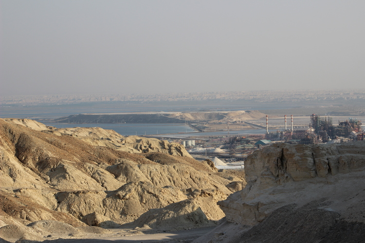 The Dead Sea Works