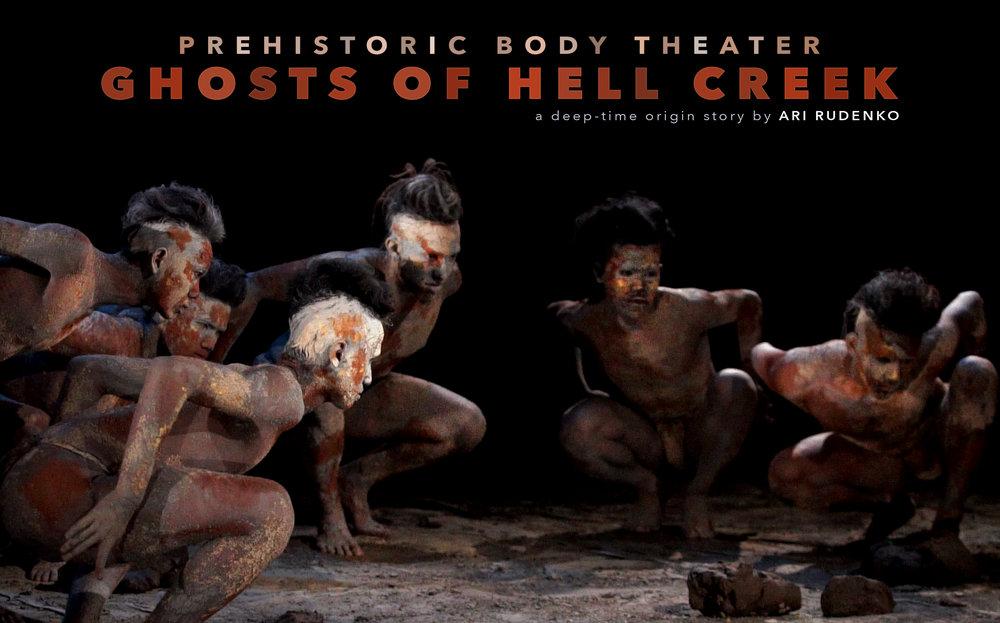 GoHC Film Promo 2.jpg
