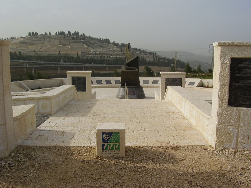 Jerusalem memorial 3.jpg