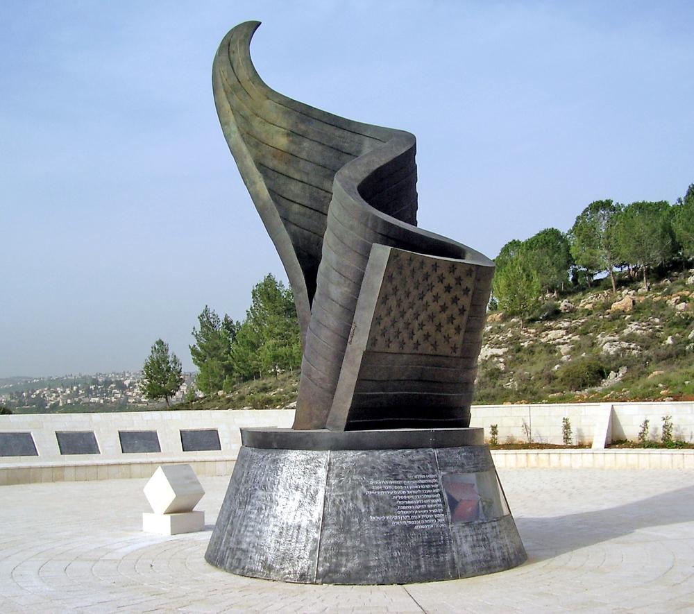 9/11 Living Memorial Plaza - Ramot, Jerusalem, Israel