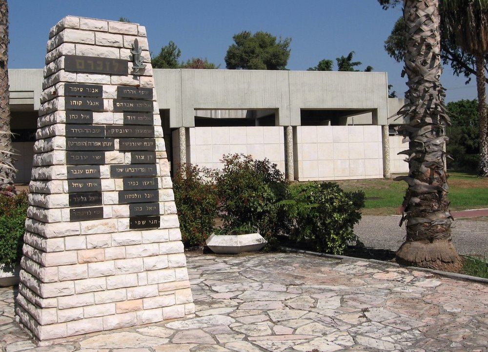 Yehud 9/11 Memorial - Yehud, Central District, Israel