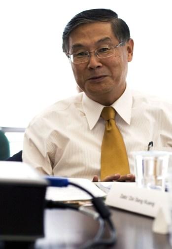 Dato' Ooi Sang Kuang.